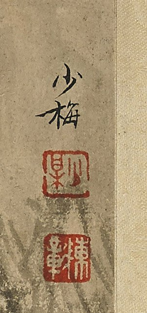 Two Chinese Paper Scrolls: Mountains - 5