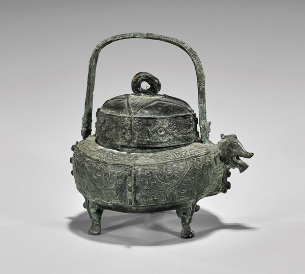 Antique Warring States-Style Bronze Vessel