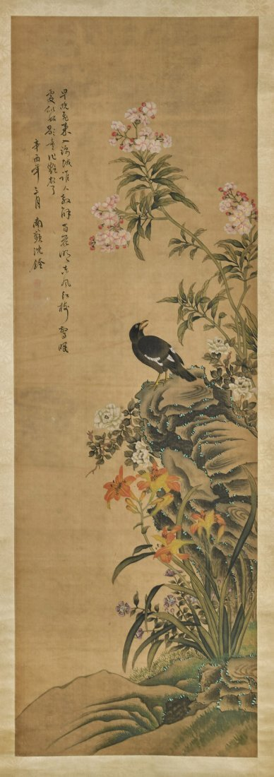 Two Chinese Paper Scrolls: Bird & Deer