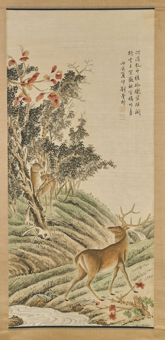 Two Chinese Paper Scrolls: Bird & Deer - 3