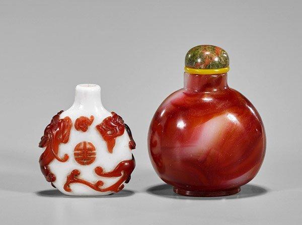 Two Snuff Bottles: Beijing & Swirled Glass