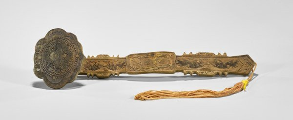 Chinese Carved Wood Ruyi Scepter