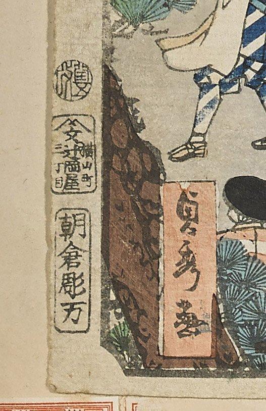Three Japanese Woodblock Prints by Utagawa Sadahide - 2