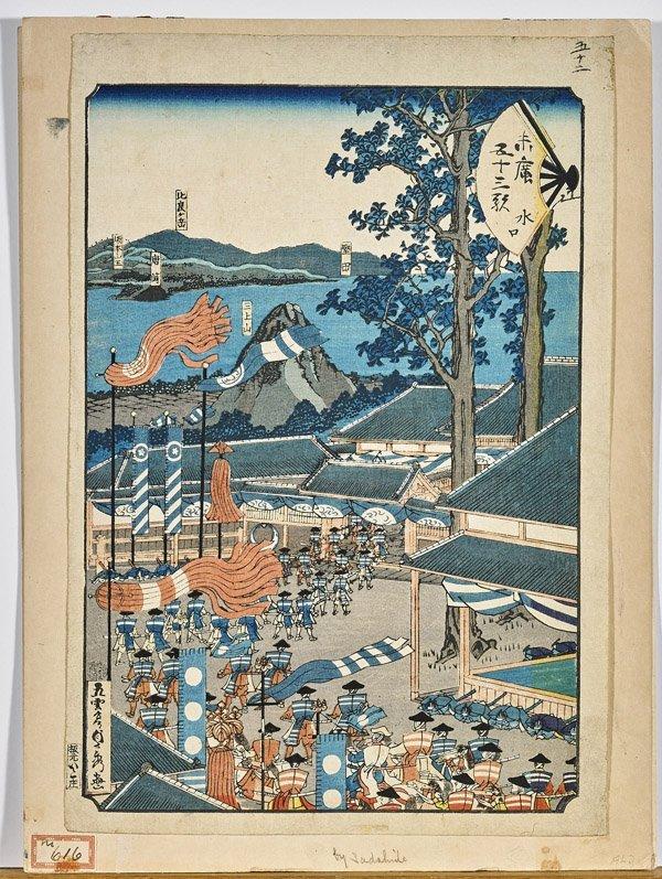 Three Japanese Woodblock Prints by Utagawa Sadahide - 5