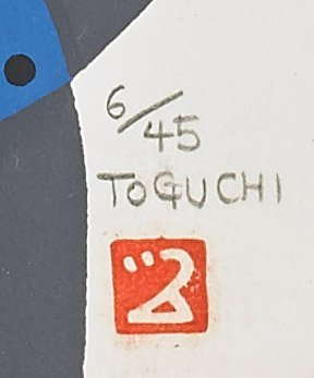 Three Japanese Screen Prints by Tsutomu Toguchi - 2