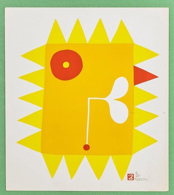 Three Japanese Screen Prints by Tsutomu Toguchi - 3