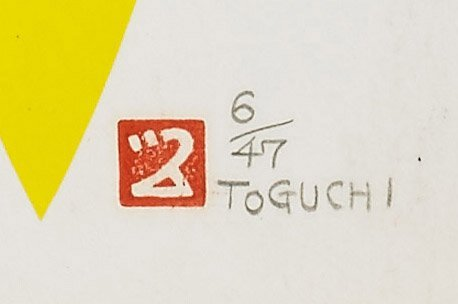 Three Japanese Screen Prints by Tsutomu Toguchi - 4