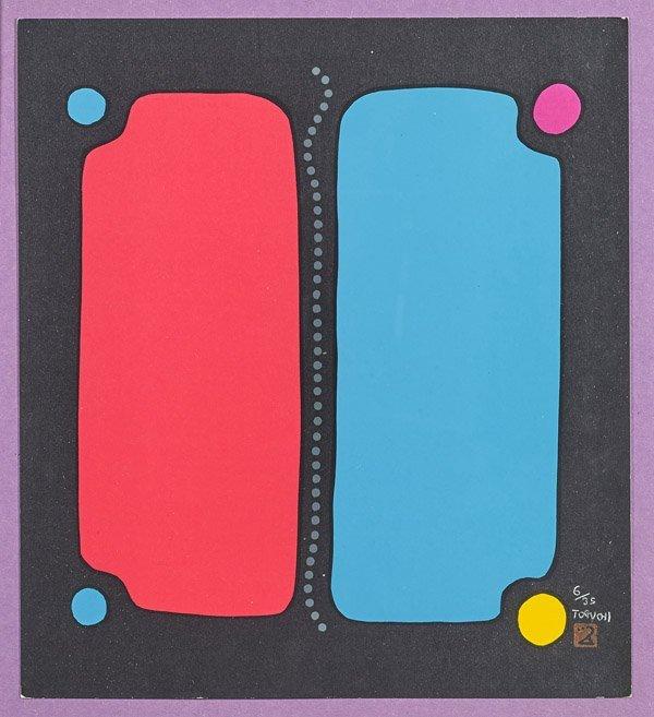 Three Japanese Screen Prints by Tsutomu Toguchi - 5