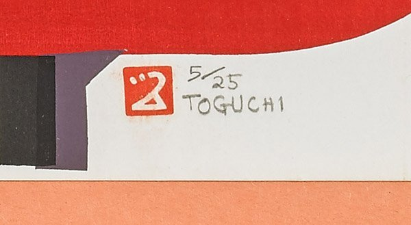 Three Japanese Screen Prints by Tsutomu Toguchi - 6