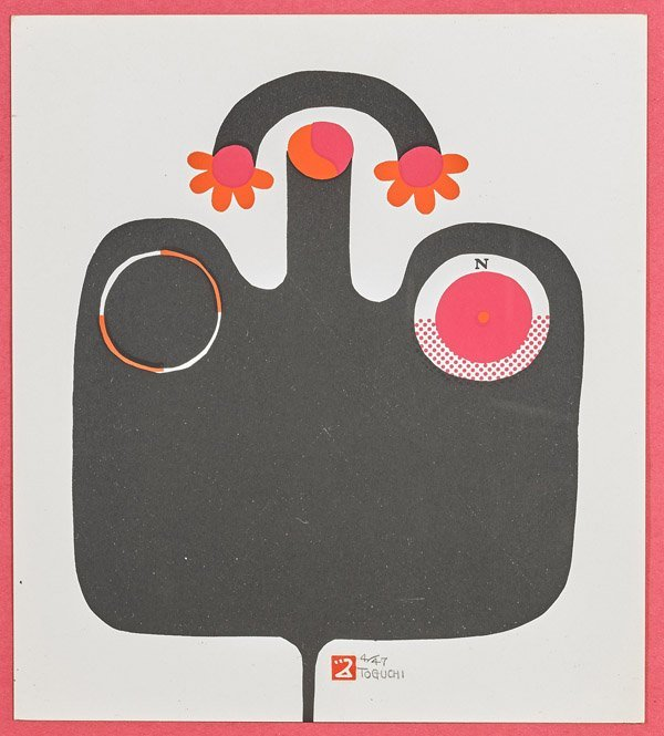 Three Japanese Screen Prints by Tsutomu Toguchi