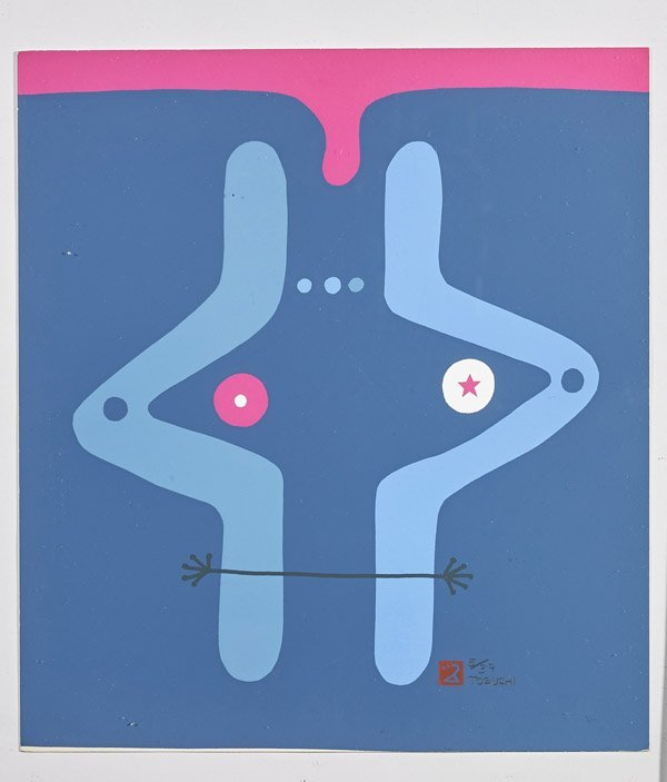 Three Japanese Screen Prints by Tsutomu Toguchi - 3