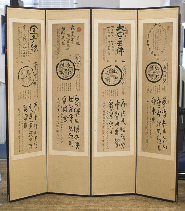 Chinese Four-Panel Screen: Sutras