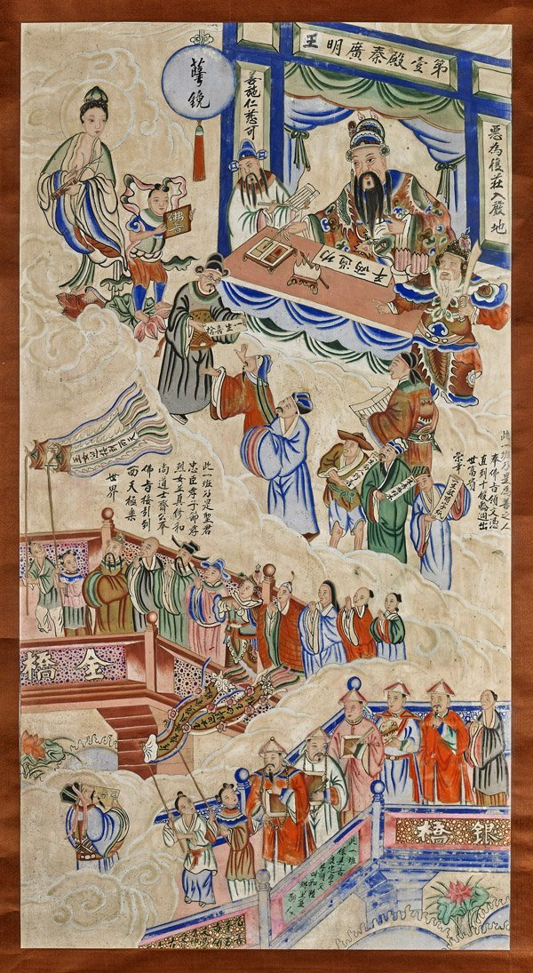 Three Various Chinese Scrolls