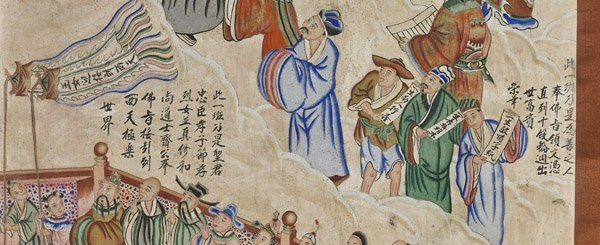 Three Various Chinese Scrolls - 2