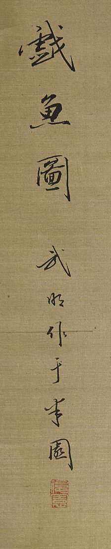 Three Various Chinese Scrolls - 4