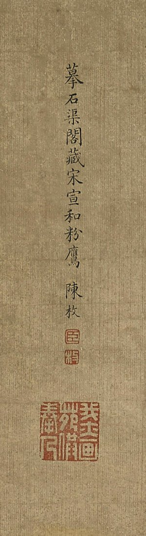 Three Various Chinese Scrolls - 6