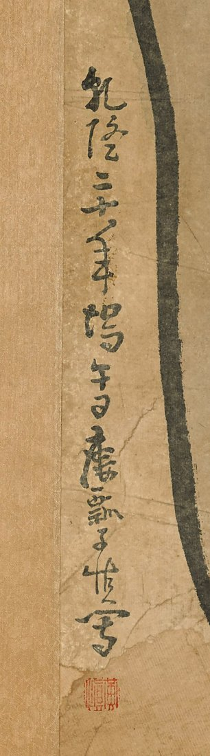 Three Chinese Paper Scrolls: Figures - 2