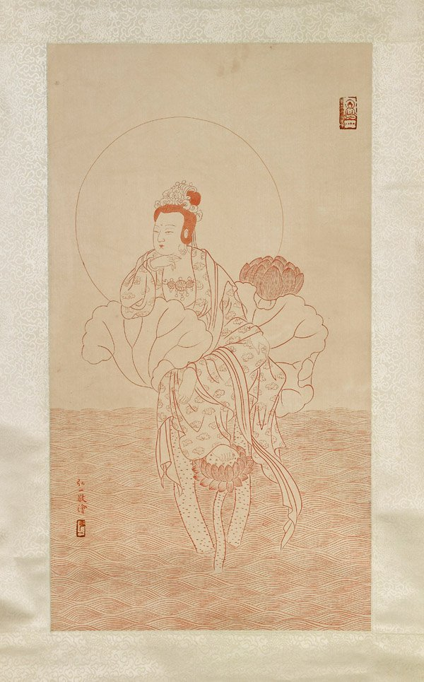 Three Chinese Paper Scrolls: Figures - 3