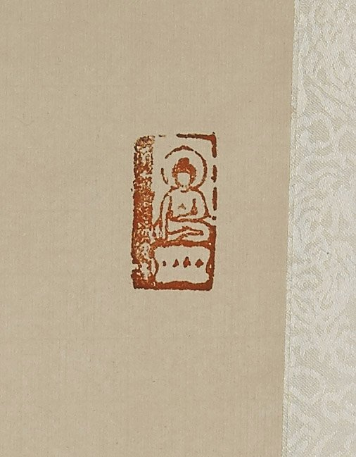 Three Chinese Paper Scrolls: Figures - 4