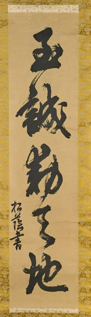 Three Old Chinese & Japanese Calligraphy Scrolls - 3