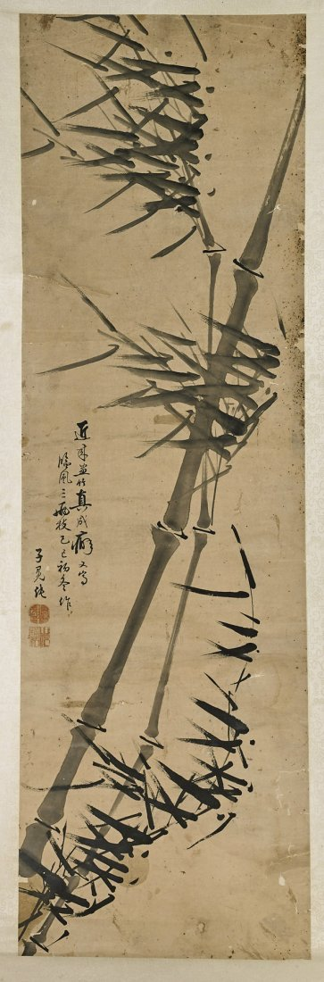 Three Old Chinese & Japanese Calligraphy Scrolls - 5