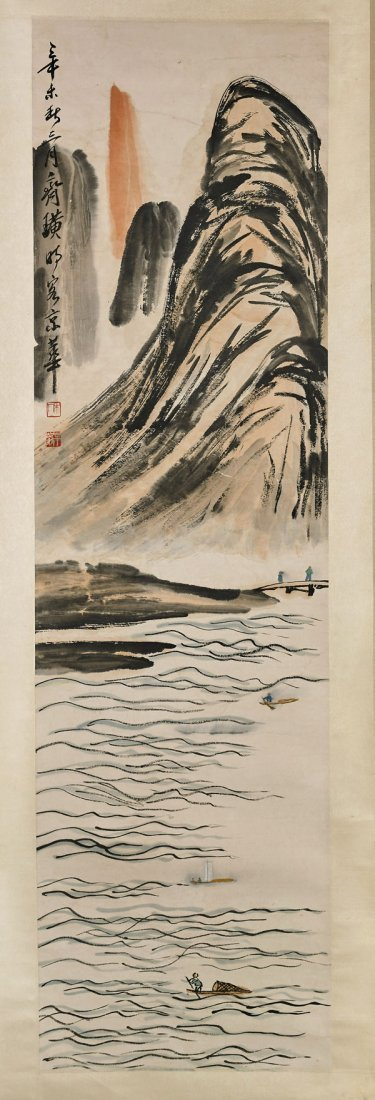 Two Chinese Paper Scrolls: Boats & Waterfall