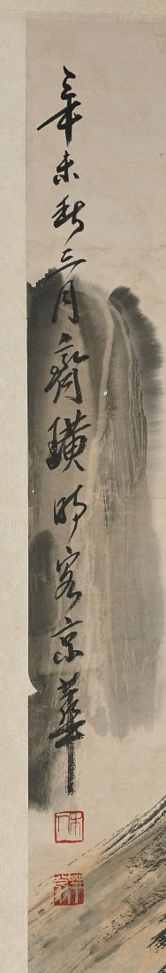 Two Chinese Paper Scrolls: Boats & Waterfall - 2