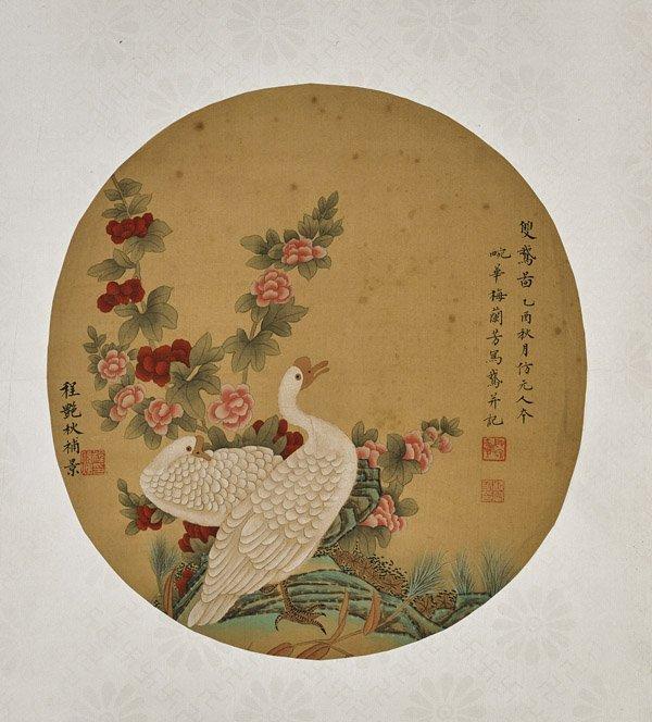 Chinese Silk Circular Scroll: Ducks