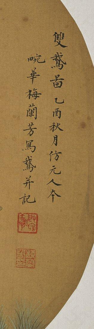 Chinese Silk Circular Scroll: Ducks - 2