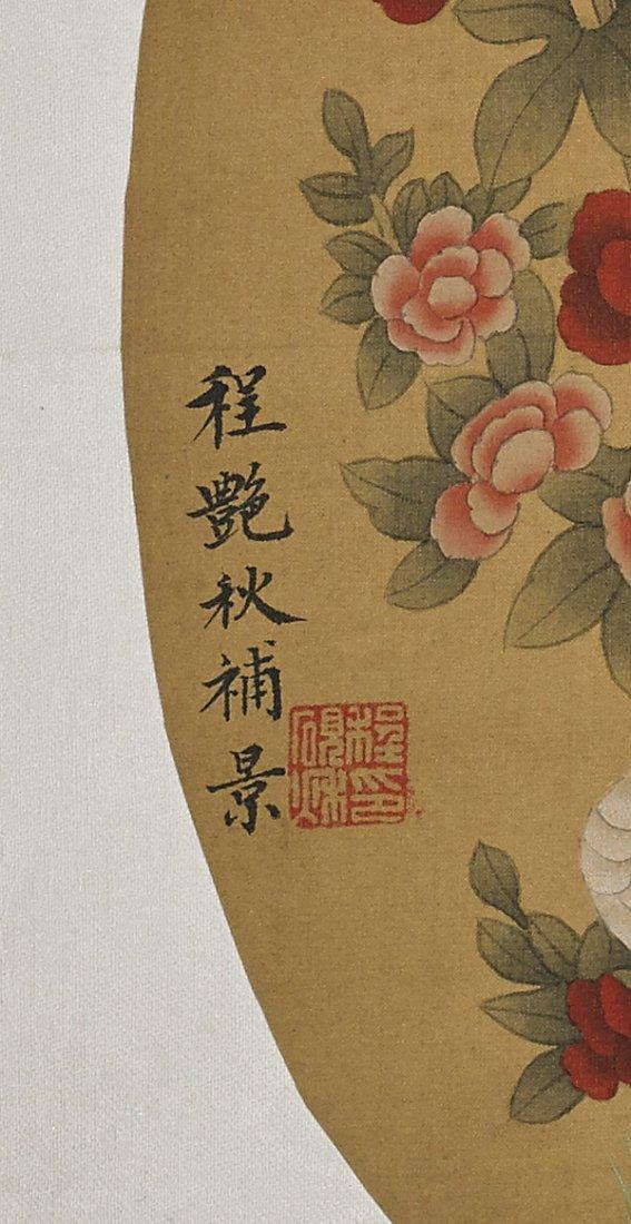 Chinese Silk Circular Scroll: Ducks - 3