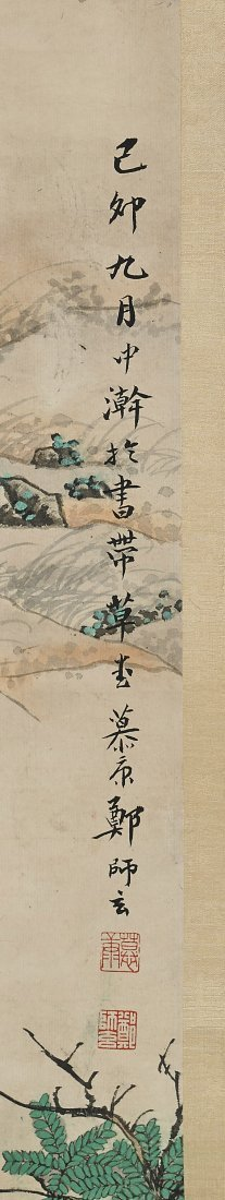 Two Chinese Paper Scrolls: Beauties & Mother - 2