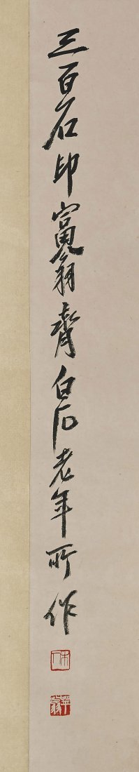 Two Chinese Paper Scrolls: Beauties & Mother - 4