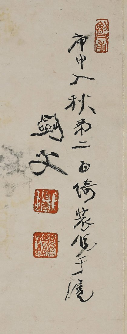 Chinese Paper Scroll: after Gao Jian Fu - 2