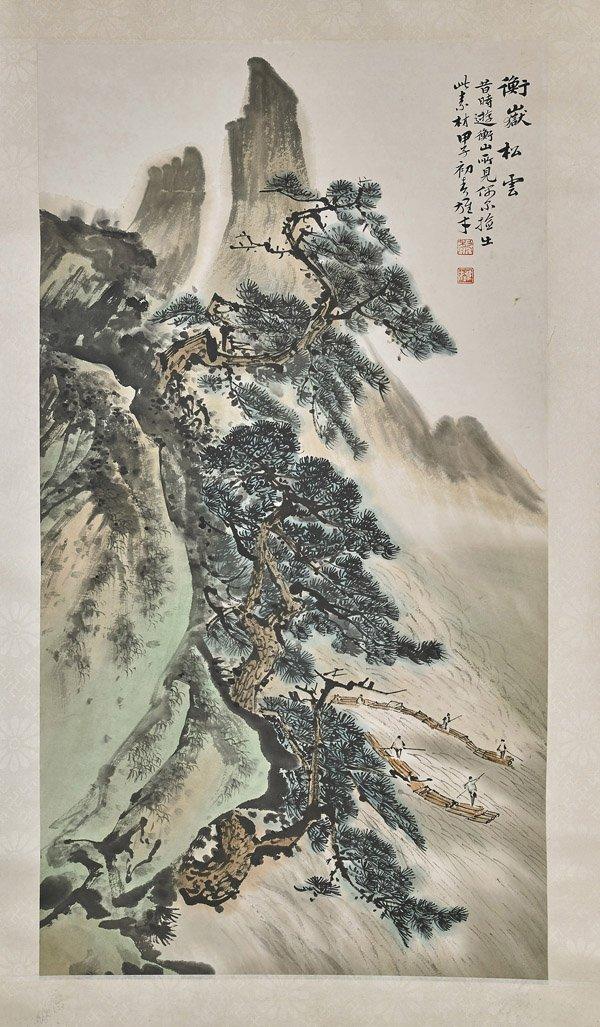 Chinese Paper Scroll: after Li Xiong Cau