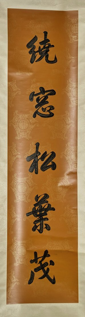 Pair Chinese Paper Scroll: after Tai Zin - 3