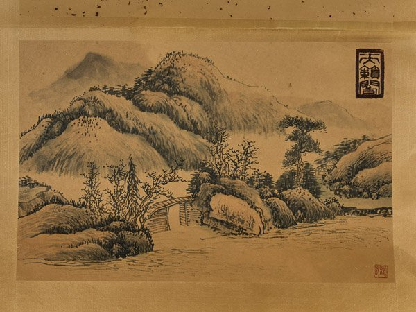 Six Chinese Paper Unmounted Paintings - 2