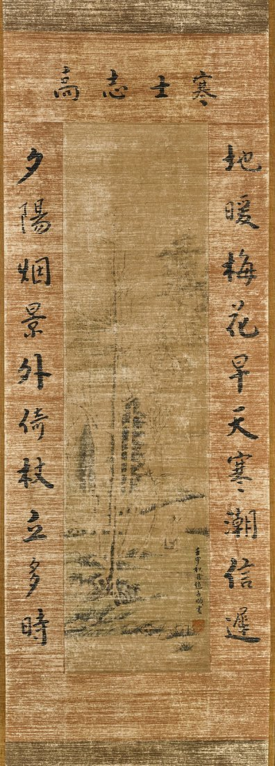 Chinese Paper Scroll: after Zhao Meng Fu