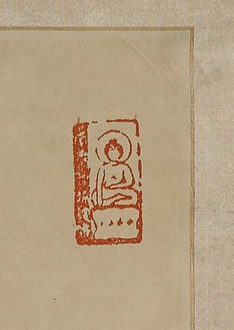 Two Chinese Paper Scrolls: Figures - 3