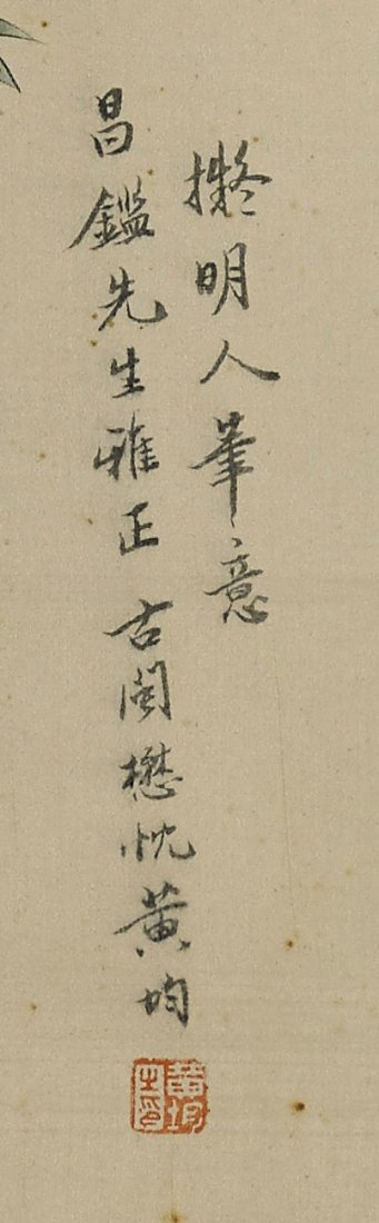 Two Chinese Paper Scrolls: Figures - 5