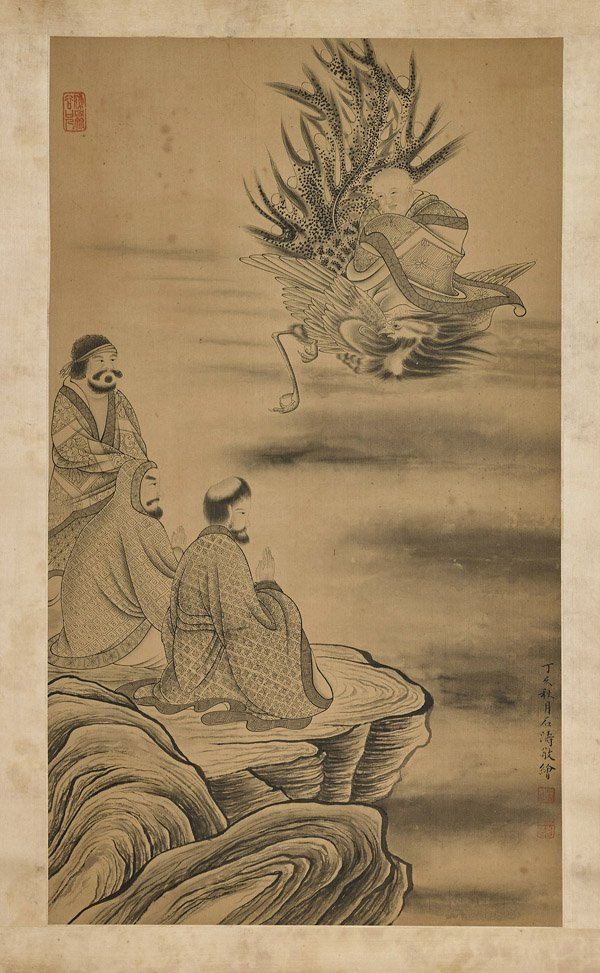 Three Chinese Scrolls: Figures - 3