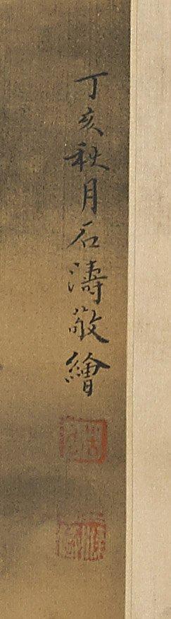 Three Chinese Scrolls: Figures - 4
