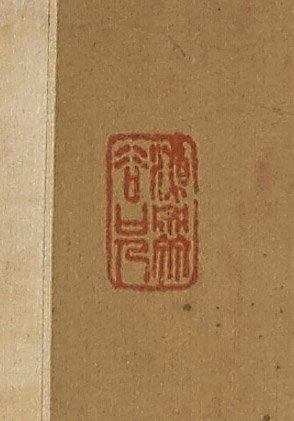 Three Chinese Scrolls: Figures - 5