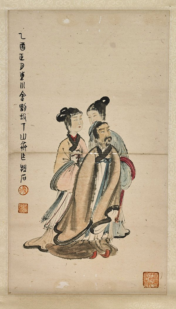 Three Chinese Scrolls: Figures - 6