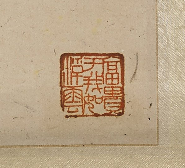 Three Chinese Scrolls: Figures - 8