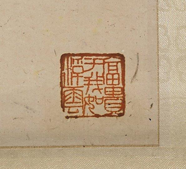 Three Chinese Scrolls: Figures - 8