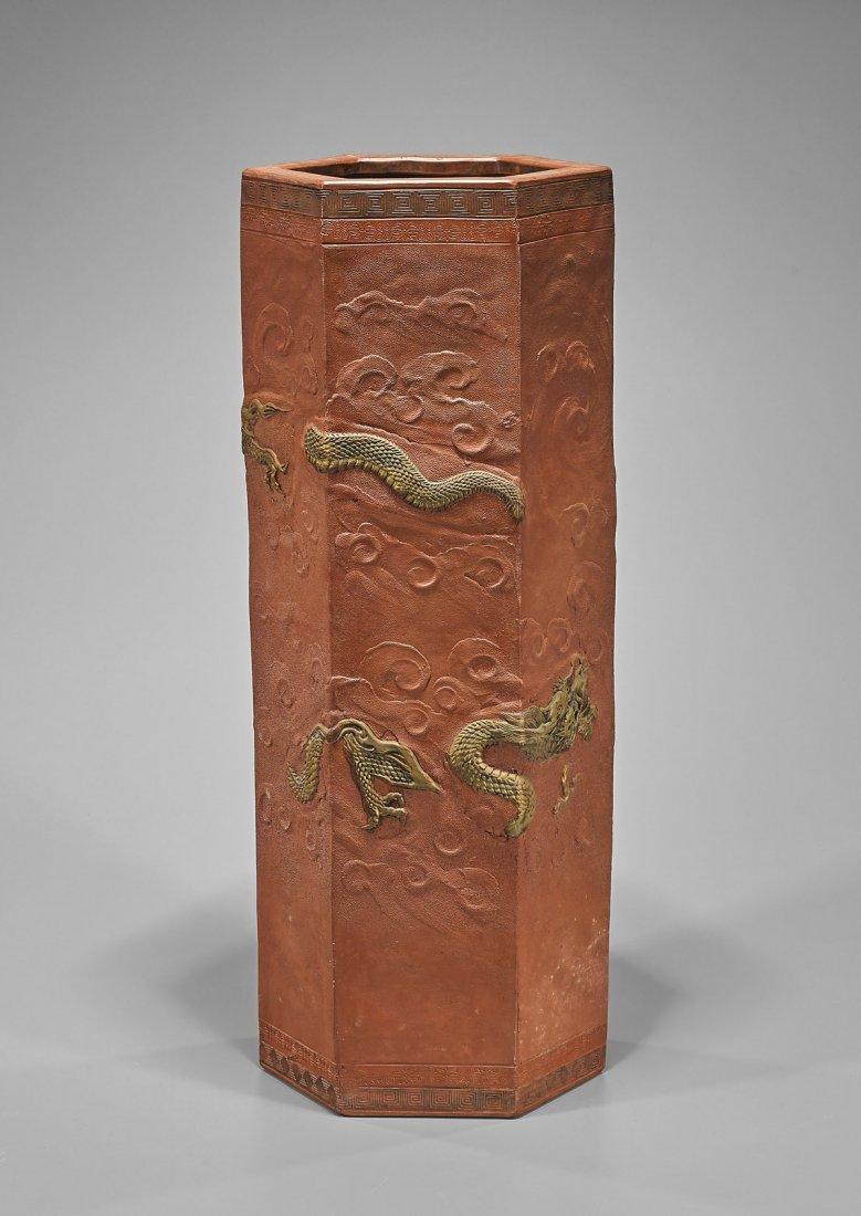 Old Chinese Yixing Pottery Vase