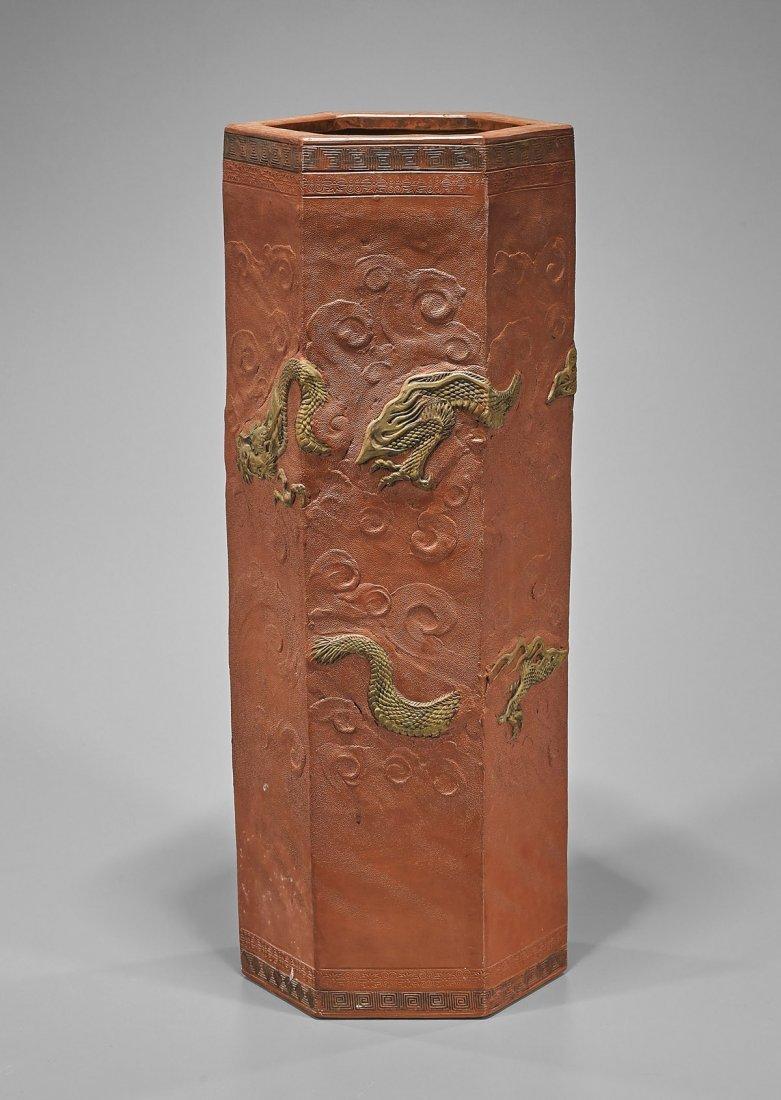 Old Chinese Yixing Pottery Vase - 2