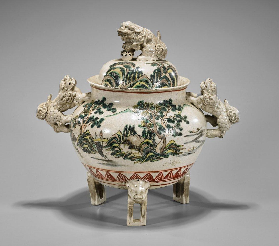 Antique Japanese Porcelain Tripod Censer