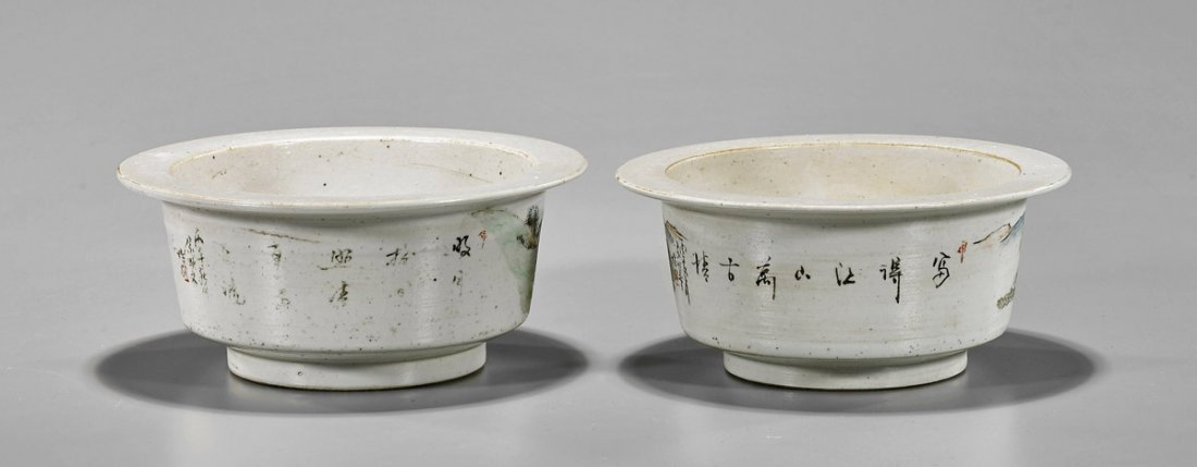 Four Chinese Enameled Porcelains - 2