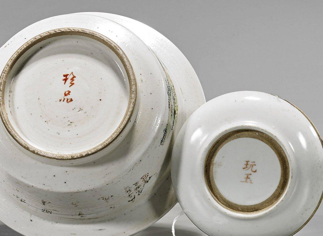 Four Chinese Enameled Porcelains - 3